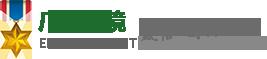 博天堂备用域名-918博天堂客户端-博天堂游戏网址是多少